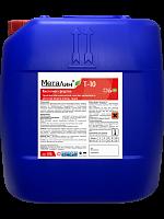Металин Т-10