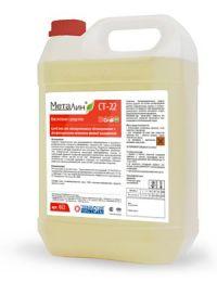 Металин СТ-22