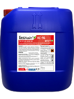 Биолайт КС-96